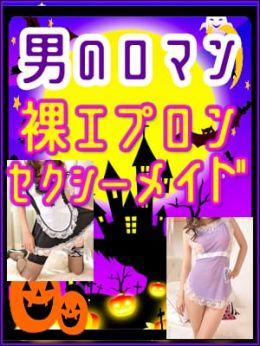 男のロマンシリーズ♪ | 脱がされたい人妻 千葉成田店 - 成田風俗