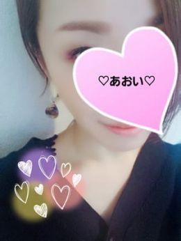 あおい | 脱がされたい人妻 千葉成田店 - 成田風俗