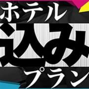 「☆あまちゅあFes'17☆」06/01(月) 12:41 | 柏で見かけた美人 ド素人倶楽部のお得なニュース