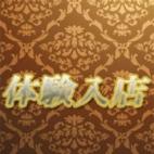 美香子|Celeb Hills~セレブヒルズ~ - 成田風俗