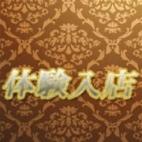 愛菜|Celeb Hills~セレブヒルズ~ - 成田風俗