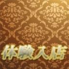 藍香|Celeb Hills~セレブヒルズ~ - 成田風俗