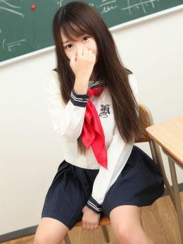 りの | 美少女制服学園クラスメイト千葉・船橋校 - 西船橋風俗