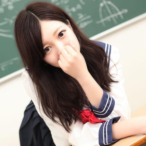 美少女制服学園クラスメイト千葉・船橋校 - 西船橋派遣型風俗