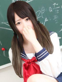 ちの | 美少女制服学園クラスメイト千葉・船橋校 - 西船橋風俗