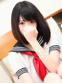 こあ | 美少女制服学園クラスメイト千葉・船橋校 - 西船橋風俗