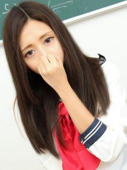 えみか | 美少女制服学園クラスメイト千葉・船橋校 - 西船橋風俗