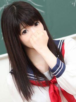 あん | 美少女制服学園クラスメイト千葉・船橋校 - 西船橋風俗