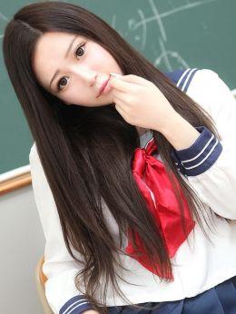 いちか | 美少女制服学園クラスメイト千葉・船橋校 - 西船橋風俗
