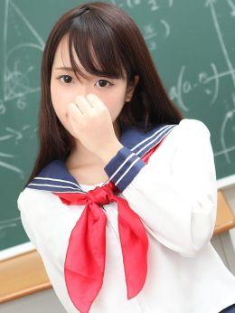 あいり | 美少女制服学園クラスメイト千葉・船橋校 - 西船橋風俗