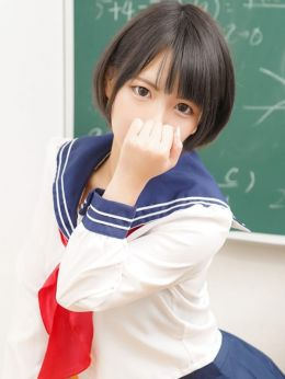 かずは | 美少女制服学園クラスメイト千葉・船橋校 - 西船橋風俗