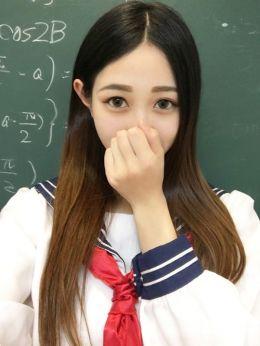 みか   美少女制服学園クラスメイト千葉・船橋校 - 西船橋風俗