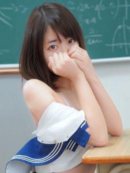 ことね | 美少女制服学園クラスメイト千葉・船橋校 - 西船橋風俗