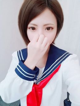 みんと | 美少女制服学園クラスメイト千葉・船橋校 - 西船橋風俗