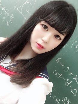 しほ | 美少女制服学園クラスメイト千葉・船橋校 - 西船橋風俗