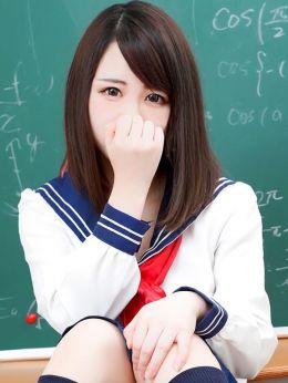 うみ | 美少女制服学園クラスメイト千葉・船橋校 - 西船橋風俗