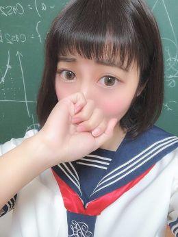 めろ | 美少女制服学園クラスメイト千葉・船橋校 - 西船橋風俗