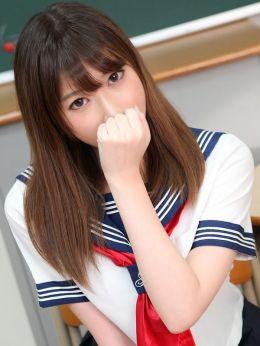 ちなつ | 美少女制服学園クラスメイト千葉・船橋校 - 西船橋風俗