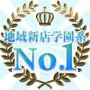 美少女制服学園クラスメイト千葉・船橋校