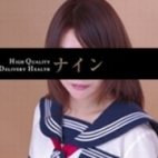 結衣(ゆい)|千葉ナイン(CHIBA NINE) - 西船橋風俗