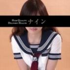 陽菜(ひな)|千葉ナイン(CHIBA NINE) - 西船橋風俗