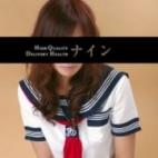 紗枝(さえ)|千葉ナイン(CHIBA NINE) - 西船橋風俗