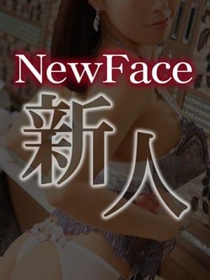 のん(秘密倶楽部 凛 船橋本店)のプロフ写真1枚目