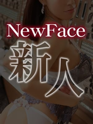 きよみ【12/19体験入店決定!】
