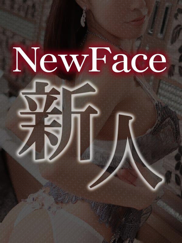 りあら【12/17体験入店決定!】