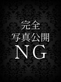 蘭   秘密倶楽部 凛 船橋本店 - 西船橋風俗