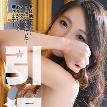 さな | HIMITSU CLUB RIN FUNABASHI - 西船橋風俗