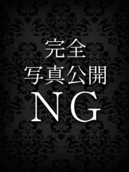 小百合 | 秘密倶楽部 凛 船橋本店 - 西船橋風俗