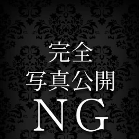 小百合【公開NG!PREMIUMお姉様】