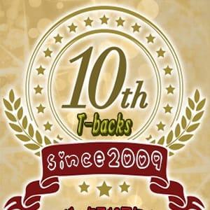10周年記念イベント | T-BACKS てぃ~ばっくす栄町店 - 千葉市内・栄町風俗