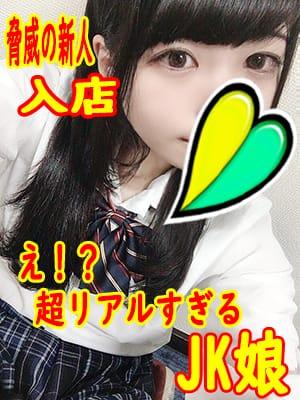 ここあ(T-BACKS てぃ~ばっくす栄町店)のプロフ写真1枚目
