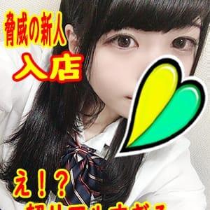 ここあ【★☆黒髪×超絶美少女☆★】