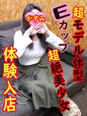 かすみ|T-BACKS てぃ~ばっくす栄町店 - 千葉市内・栄町風俗