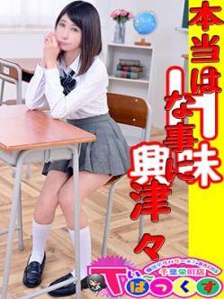 るいか|T-BACKS てぃ~ばっくす栄町店でおすすめの女の子