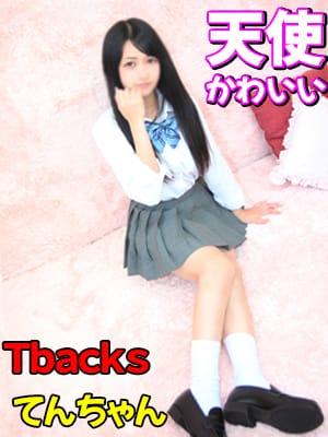 てん|T-BACKS てぃ~ばっくす栄町店 - 千葉市内・栄町風俗