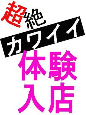 りな(T-BACKS てぃ~ばっくす栄町店)のプロフ写真1枚目