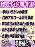 新型コロナ対策|T-BACKS てぃ~ばっくす栄町店でおすすめの女の子