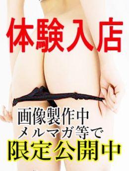 すい | T-BACKS てぃ~ばっくす栄町店 - 千葉市内・栄町風俗