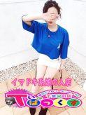 みずき|T-BACKS てぃ~ばっくす栄町店でおすすめの女の子