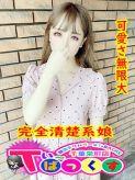 まりあ|T-BACKS てぃ~ばっくす栄町店でおすすめの女の子
