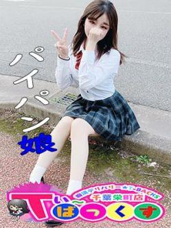 ひなこ|T-BACKS てぃ~ばっくす栄町店でおすすめの女の子