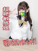 めあ|T-BACKS てぃ~ばっくす栄町店でおすすめの女の子