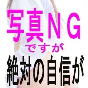 ひな|T-BACKS てぃ~ばっくす栄町店 - 千葉市内・栄町派遣型風俗
