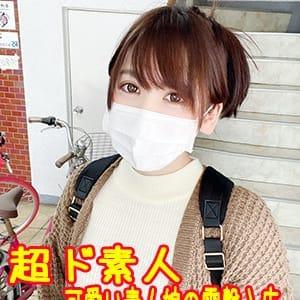 T-BACKS てぃ~ばっくす栄町店 - 千葉市内・栄町派遣型風俗