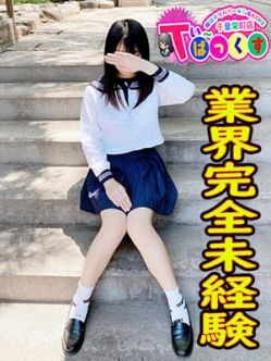 あやめ|T-BACKS てぃ~ばっくす栄町店でおすすめの女の子