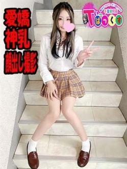 あいか|T-BACKS てぃ~ばっくす栄町店でおすすめの女の子